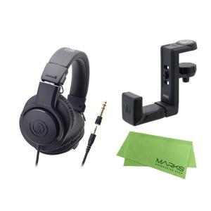 audio-technica ATH-M20x + ヘッドホンハンガー AT-HPH300 セット ...