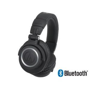 ■店舗在庫あります!即納可能!!■  世界が認めたスタジオヘッドホンATH-M50xの音響パフォーマ...