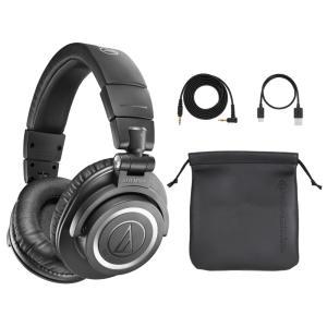 audio-technica ATH-M50xBT2 ワイヤレスヘッドホン[宅配便]