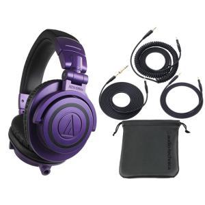 audio-technica ATH-M50x PB  ヘッドホン