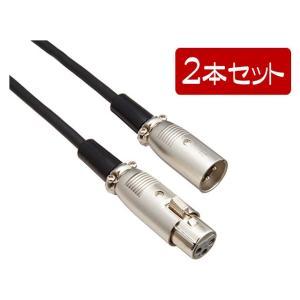 【まとめ買い】audio-technica ATL458A/5.0 [5.0m] 2本セット|marks-music