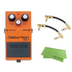 BOSS Distortion DS-1 + パッチケーブル3本 セット[マークス・オリジナルクロス...