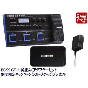 期間限定 スリーブ・ケース プレゼント BOSS GT-1 ギターマルチエフェクター + 純正ACア...