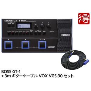 BOSS GT-1 + 3m ギターケーブル VOX VGS-30 セット ギターマルチエフェクター