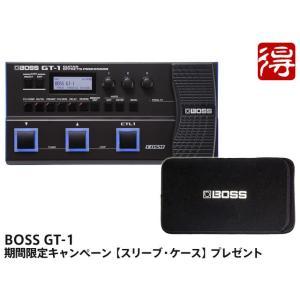 BOSS GT-1 期間限定 スリーブ・ケース プレゼント ギターマルチエフェクター