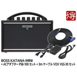 BOSS KATANA-MINI[KTN-MINI] + 純正ACアダプター PSB-100 + 3...
