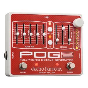 electro-harmonix POG2 ポリフォニックオクターブジェネレーター 国内正規品