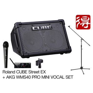 Roland CUBE Street EX [CUBE-STEX] + AKG WMS40 PRO MINI VOCAL SET|marks-music