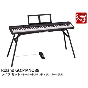 Roland GO:PIANO88 GO-88P ライブ セット デジタルピアノ