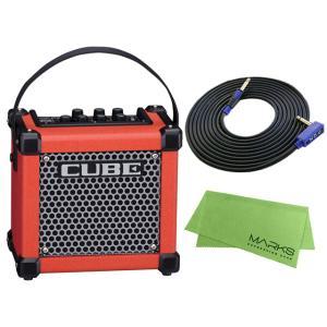 Roland MICRO CUBE GX レッド M-CUBE GXR + 3m ギターケーブル VOX VGS-30 セット ギターアンプ marks-music