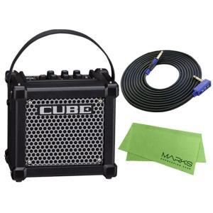 Roland MICRO CUBE GX ブラック M-CUBE GX + 3m ギターケーブル V...