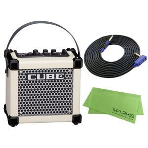 Roland MICRO CUBE GX ホワイト M-CUBE GXW + 3m ギターケーブル VOX VGS-30 セット ギターアンプ marks-music