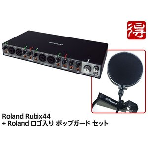 Roland Rubix44 ロゴ入りポップガード付 オーディオインターフェイス