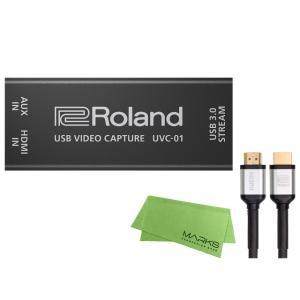 Roland UVC-01 + RCC-3-HDMI + マークスミュージック オリジナルクロス セット ビデオキャプチャー[宅配便] マークスミュージック