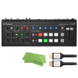 Roland V-1HD+ + RCC-3-HDMI + マークスミュージック オリジナルクロス セット ビデオスイッチャー|マークスミュージック