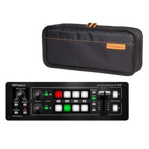 Roland V-1HD + CB-BV1セット ビデオスイッチャー|マークスミュージック