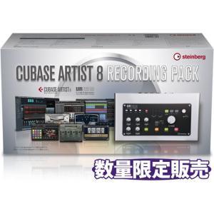 ■店舗在庫あります!即納可能!!■  Steinberg 音楽制作ソフトウェア Cubase Art...