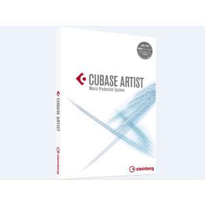 Steinberg Cubase Artist 9 通常版|marks-music