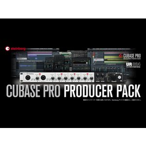 Steinberg Cubase Pro Producer Pack [SCUBASEPPAC]|marks-music