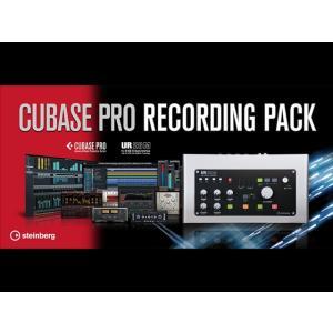 ■店舗在庫あります!即納可能!!■  あらゆるジャンルに対応した最新の音楽制作ソフトウェア Cuba...