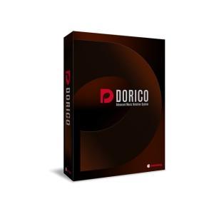 Steinberg DORICO(通常版)(新品)【送料無料】|marks-music
