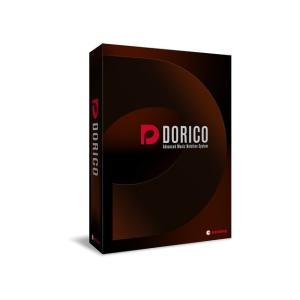 Steinberg DORICO(アカデミック版)(新品)【送料無料】|marks-music