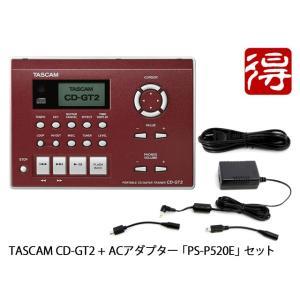 TASCAM CD-GT2 + 純正ACアダプター PS-P520E セット|marks-music