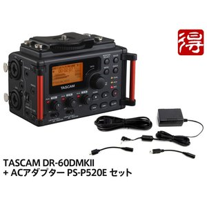 TASCAM DR-60DMKII + ACアダプター PS-P520E セット リニアPCMレコー...