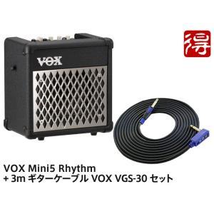 VOX MINI5 Rhythm MINI5-RM + 3m ギターケーブル VOX VGS-30 ...