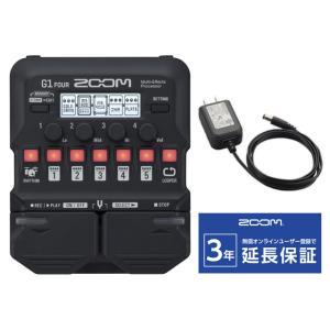 ZOOM G1 FOUR + 純正ACアダプター「AD-16A/D」セット ギターエフェクター[宅配...