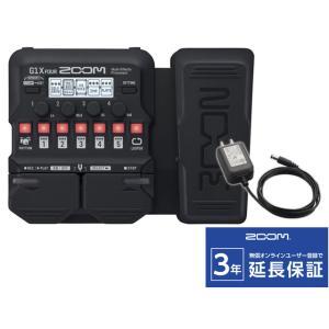 ZOOM G1X FOUR + 純正ACアダプター「AD-16A/D」セット ギターエフェクター[宅...