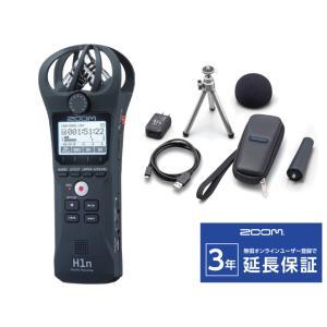 ZOOM H1n + アクセサリーパック APH-1n セット ハンディーレコーダー