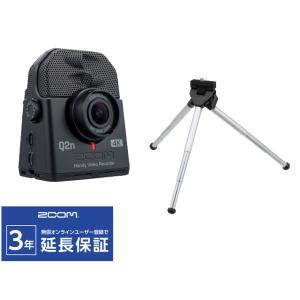 ZOOM Q2n-4K + ミニ三脚 セット ハンディビデオレコーダー