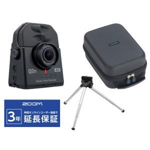 ZOOM Q2n-4K + ソフトシェルケース SCU-20 + ミニ三脚 セット ハンディビデオレ...