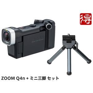 ZOOM Q4n + ミニ三脚 セット ビデオカメラ  ハンディレコーダー