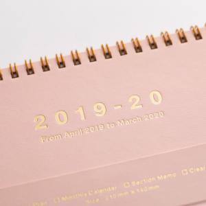 手帳 2019 スケジュール帳 ダイアリー マンスリー 2019年4月始まり ノートブックカレンダー・マグネット マークス|marks|04