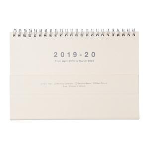 手帳 2019 スケジュール帳 ダイアリー マンスリー 2019年4月始まり ノートブックカレンダー・マグネット マークス|marks|10