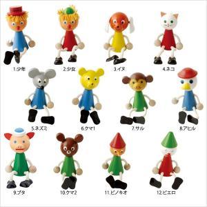 木 人形 動物 木の人形 カラー