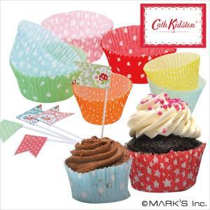 Cupcake Confection カップケーキライナー&ピックセット/Cath Kidston キャス・キッドソン