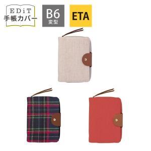 EDiT 手帳カバー 1日1ページ用 B6変型 ラウンドジップケース付きジャケット リフィル レフィ...