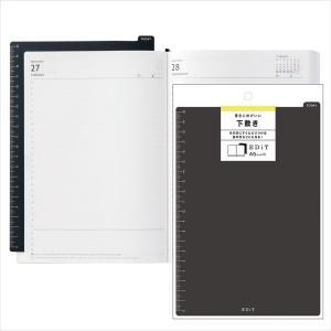 下敷き A5サイズ用/Pencil Board/EDiT/マークス・オリジナル|marks