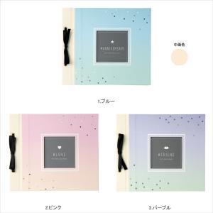 マークス オリジナル/フリー台紙アルバム・グラデーション/デコラ 写真 手作り marks