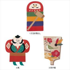 マークスオリジナル/ぽち袋・和のおもちゃ/金封 おもしろ お年玉袋 marks