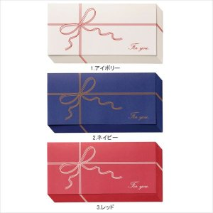 【マークスオリジナル】御祝・ギフトボックス・3枚セット/金封 商品券袋 おしゃれ marks