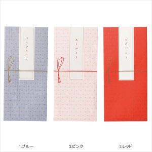 【マークスオリジナル】御祝・麻の葉・3枚セット/金封 祝儀袋 おしゃれ marks