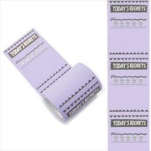 ライフログ用マスキングテープ/「マステ」/リグレット/マークス・オリジナル|marks