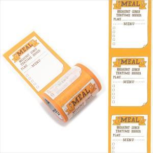 ライフログ用マスキングテープ/「マステ」/ミール/マークス・オリジナル|marks