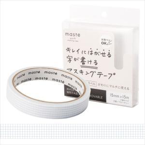 水性ペンで書けるマスキングテープ/大巻/「マステ」/方眼ブルーグレー/マークス・オリジナル|marks