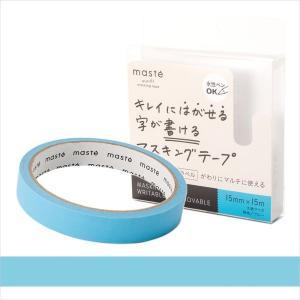 水性ペンで書けるマスキングテープ/大巻/「マステ」/ブルー/マークス・オリジナル|marks