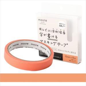 水性ペンで書けるマスキングテープ/大巻/「マステ」/オレンジ/マークス・オリジナル|marks